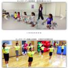【レンタルスタジオ】川崎市・高津、川崎市・武蔵小杉、大和市・中央林間の貸し教室、レンタルスタジオです 宣伝広告全力応援 - ダンス