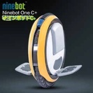 ナインボット ninebot one C + 電動一輪車 セグウェイ