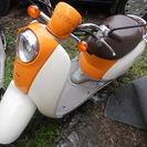 【成約済みです有難う御座いました】ホンダスクーピー50cc中古オレンジ