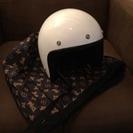 ヘルメット!