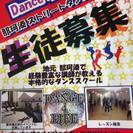 那珂湊ストリートダンス スクール Dance4Life