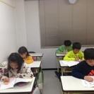 京都で国語を学ぶなら二条国語教室!