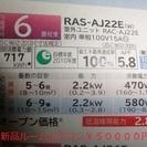 激安即日対応引越のエアコン取外し取付(移設エアコン)エアコン販売 ...