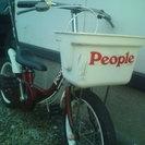 People補助輪自転車