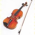 バイオリン・ビオラを教えて頂ける方を探してます。