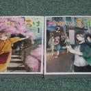 「花咲くいろは」1-2巻セット