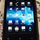 is12s xperia