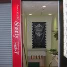 ダンススタジオ  studio Shanty