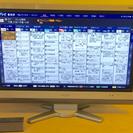 5/28 20時〜21時指定!シャープ32インチ液晶TV ブルー...
