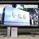 シャープ AQUOS LC-37BD1W ハイビジョン液晶テレビ...