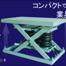 工場内にて簡単な金属加工等軽作業 【アルバイト】