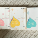 恋空  他  5冊