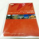 マゼール&トスカニーニ・フィル DVD 中古
