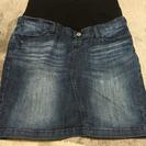 マタニティスカートSサイズ