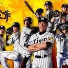 4/15 U30東京虎会開催!!