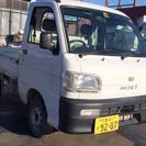軽トラック ハイゼット HIJET 中古 埼玉 1999年式 4wd