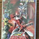 ボウケンジャーvsスーパー戦隊 DVD