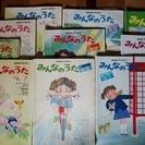 NHKみんなのうたテキスト1982一冊、1983二冊、1984四...