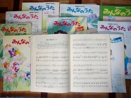 NHKみんなのうたテキスト1982一冊、1983二冊、1984四冊、19... 中古 売ります・あげます