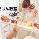 愛犬のための料理教室・犬ごはん検定★ ドッグレシピプランナー協会