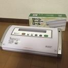 家庭用 真空パック器 真空パックん plus(スーパーロール大 ...