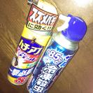 135)ほぼ新品の害虫駆除スプレー剤
