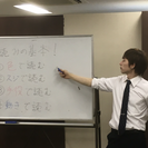 ☆生き甲斐作り☆仲間作り☆健康作り...