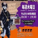 WALKSHOP HIPHOP DANCE LESSON (入門...