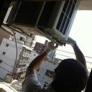 エアコン取付補助スタッフ 日給8000円~1万3000円