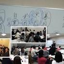 深い!仏教入門講座・ゲスト編 in 刈谷 4/23PM