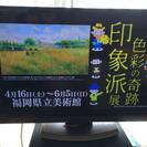 SHARP/シャープ 40型Blu-ray内蔵液晶テレビ LC-...