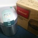 家庭用生ごみ処理機 MS-N47