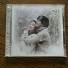 韓国ドラマ 「冬のソナタ」サウンドトラック(韓国語版)