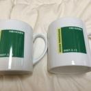 元外務大臣政務官時代の松島みどりさんのマグカップ!!非売品…