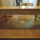 ベルメゾン(千趣会)で購入した、ローテーブル(天然木) 引き出しが...