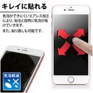 Thumb iphone2