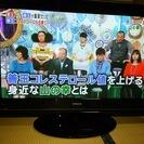 【動作確認済】 日立 42型HDD内臓 プラズマテレビ  Woo...