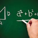 <<数学5名・科学5名募集>>