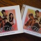 韓国ドラマ 「美しき日々」 オリジナルサウンドトラック