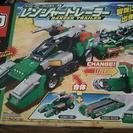 値下げ!レンジャートレーラー2000円→1500円