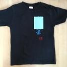 〇〇空手道場の半袖Tシャツ 子供用130cm 黒