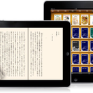 最新の電子書籍スキルを0から100まで教えます。