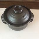 【未使用】2合炊き 土窯