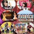 葵区劇場 2016年春のアイドル祭り開催!