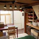 京阪七条駅そばの町家を改装したクラフト教室です。