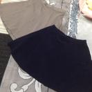 Used台形スカート2枚セット