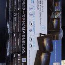 車載モニター地デジ DVD内蔵、バッテリー内蔵で持ち運びもできる