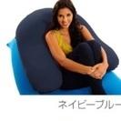 ヨギボー サポート yogibo support