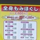 毎週火曜日 9時~11時半、1日1名女性限定、肩・肩甲骨ほぐします − 愛知県