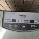 ♪Paloma パロマ ガスファンヒーター PG-33F-1 都...